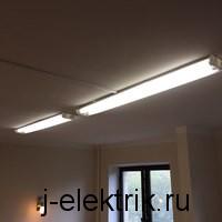 Светильники в офисе