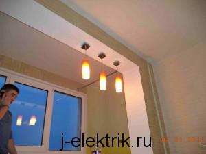 Монтаж подвесных светильников