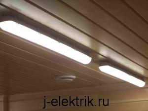 рабочее освещение