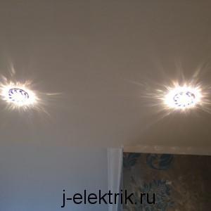 Точечная подсветка