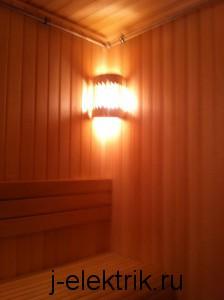Установка герметичного светильника в сауне