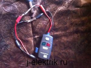 Диагностика электропроводки (6)