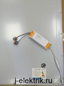 Замена светильников на светодиодные.