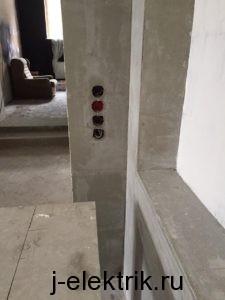 Установка вертикальных подрозетников