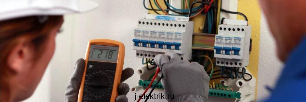 Диагностика и устранение неполадок в электросети в Пушкино